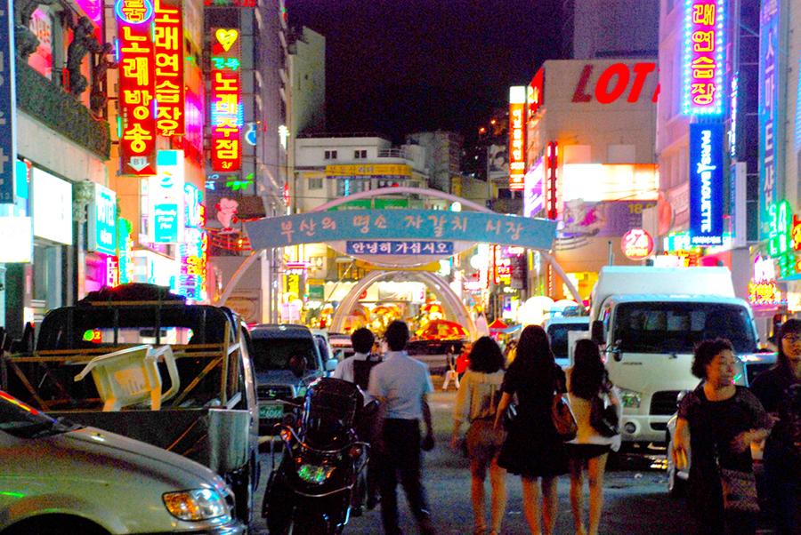 天津海昌极地海洋世界商业街